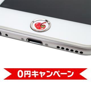 【キャンペーン】TouchID対応!AppBankのホームボタンシール