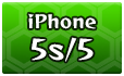 iPhone 5s/5 ケース
