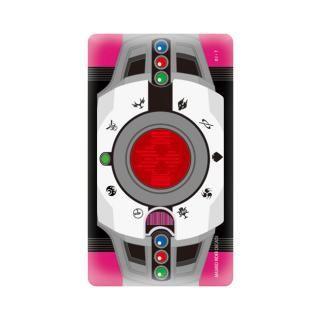 [4000mAh]仮面ライダー モバイルバッテリー 仮面ライダー鎧武
