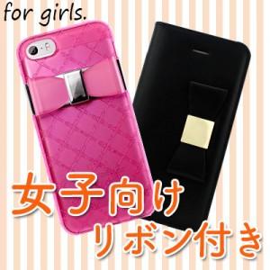 リボンがかわいいiPhoneケース~女子向けスマホグッズ特集~