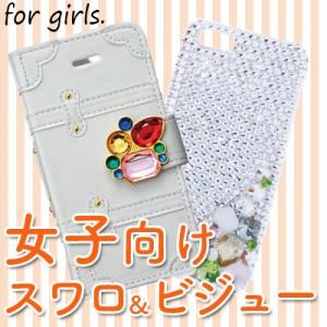 ビジューやスワロがキラキラしててかわいいいiPhoneケース~女子向けスマホグッズ特集~