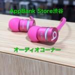 オシャレ度MAX!AppBank Store 渋谷PARCOでイヤホン・ヘッドホンを探そう。