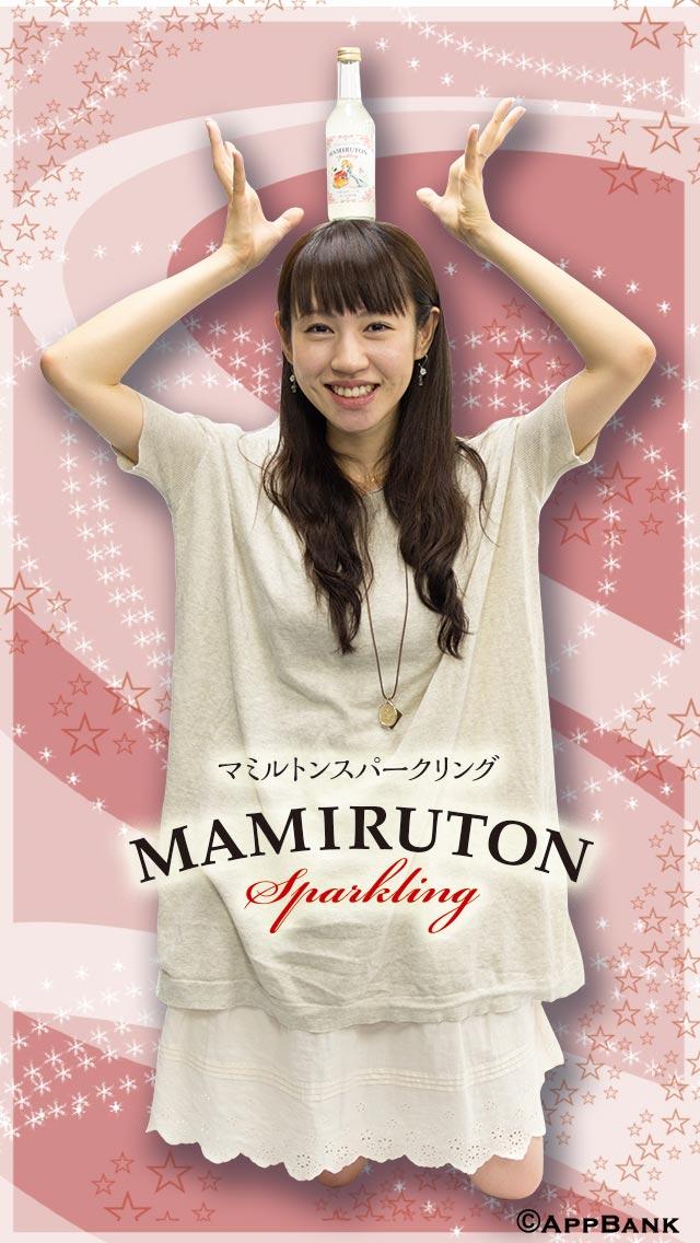 マミルトン vol.1