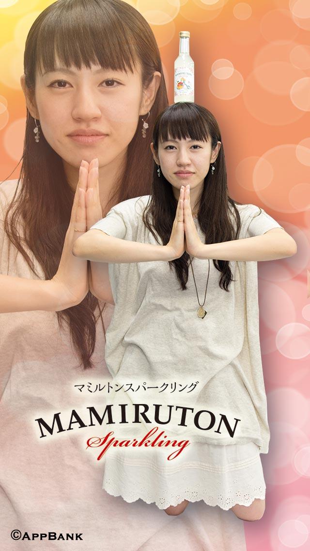マミルトン vol.2