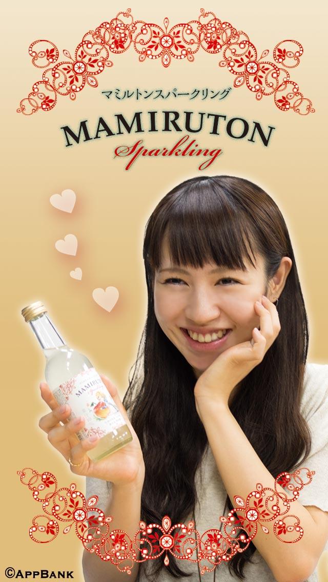 マミルトン vol.3