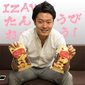 11月17日はIZAWA店長の誕生日!!