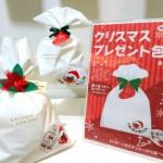 まだ間に合う!? AppBank Store 池袋PARCOイチ押しのクリスマスプレゼント