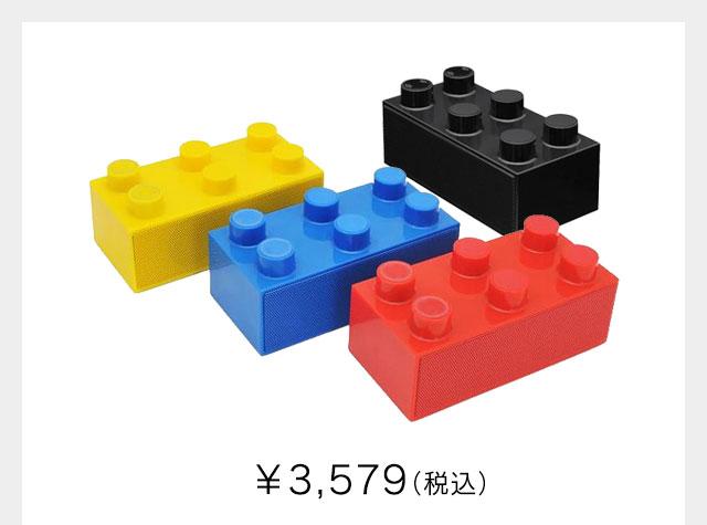 3579円