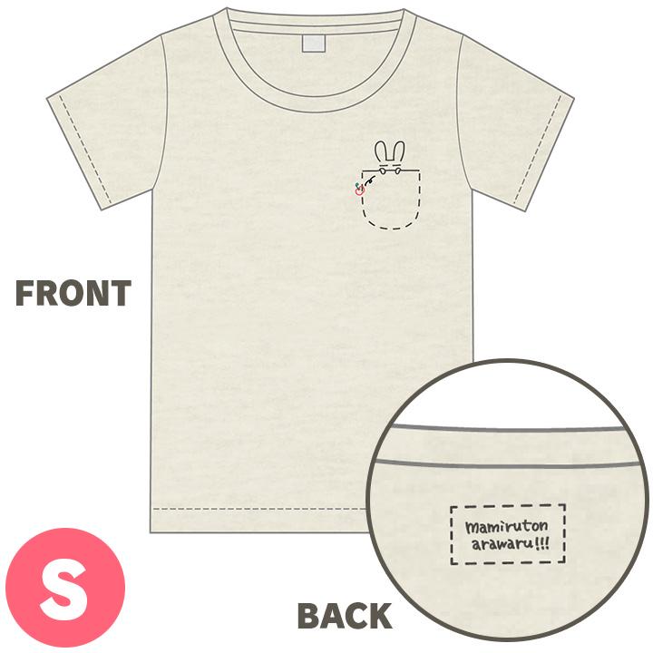 マミルトンTシャツ Sサイズ