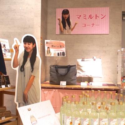 YouTubeでマミルトンが作った白いトリやオルゴールがAppBank Store 新宿に!