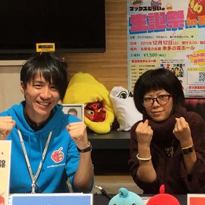AppBank Store 新宿でマックスむらいになれる!?ニコ生出演者になりきって降臨にチャレンジ
