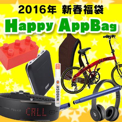 【数量限定】AppBank Storeの新春福袋をゲットしよう!