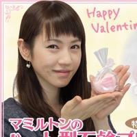 マミルトンからのバレンタイン♡石鹸にステッカーに秘密の動画!?