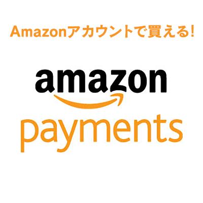 Amazonアカウントでお買い物! 〜使い方をご案内〜