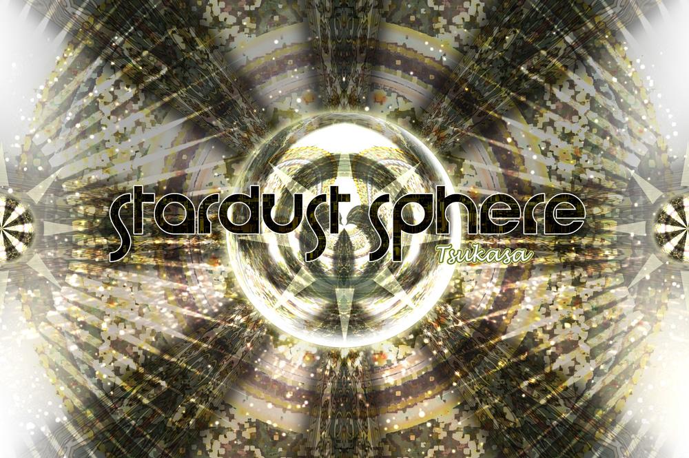 01.Stardust-Sphere