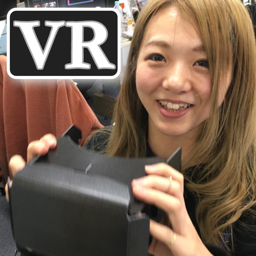 エレコム製VRヘッドセット『ボッツニューライト』を試す
