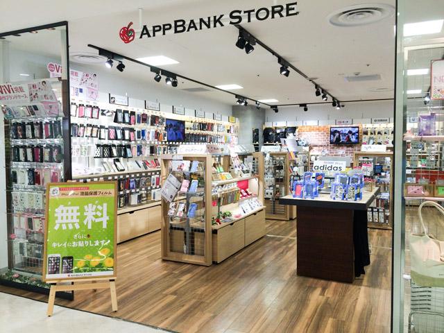 渋谷PARCO店