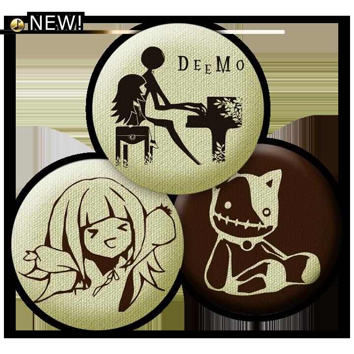 DEEMO 布製缶バッジ3個セット vol.2