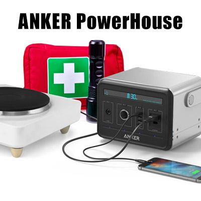 MacBook Airも充電できる12万mAh超の特大バッテリー『Anker PowerHouse』