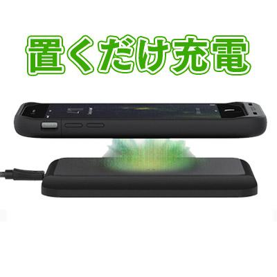 ケーブルに束縛されないワイヤレス充電機能付きiPhoneケース
