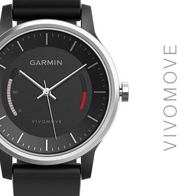美しく、賢く、そして水に強いGarminの活動量計『vivomove』