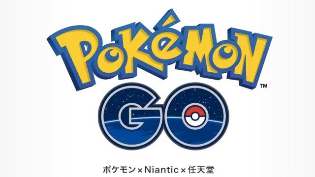 ポケモンGO ロゴ