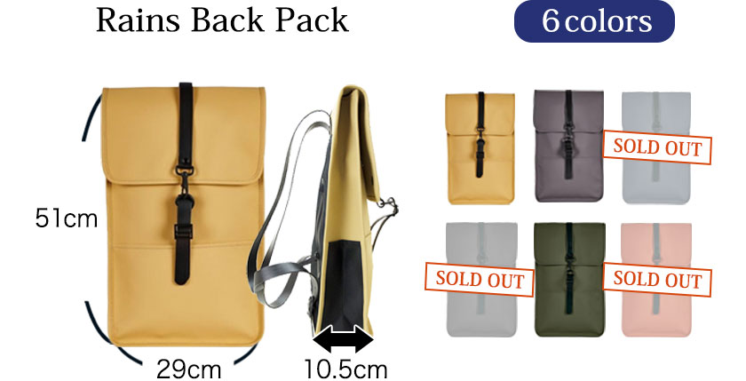 Rains Back Pack