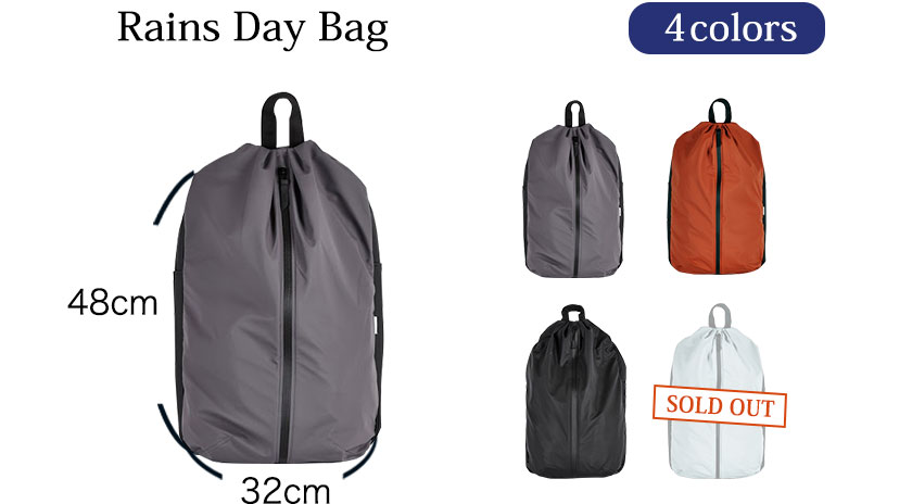 Rains Day Bag