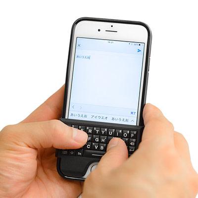 iPhone用物理キーボード『KéNero Thunderbird』をプチプチしたい