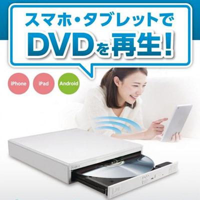 DVD/CDのコレクションをスマホで楽しもう!