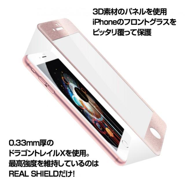 iPhone 7 /7 Plus用画面保護ガラス リアルシールド