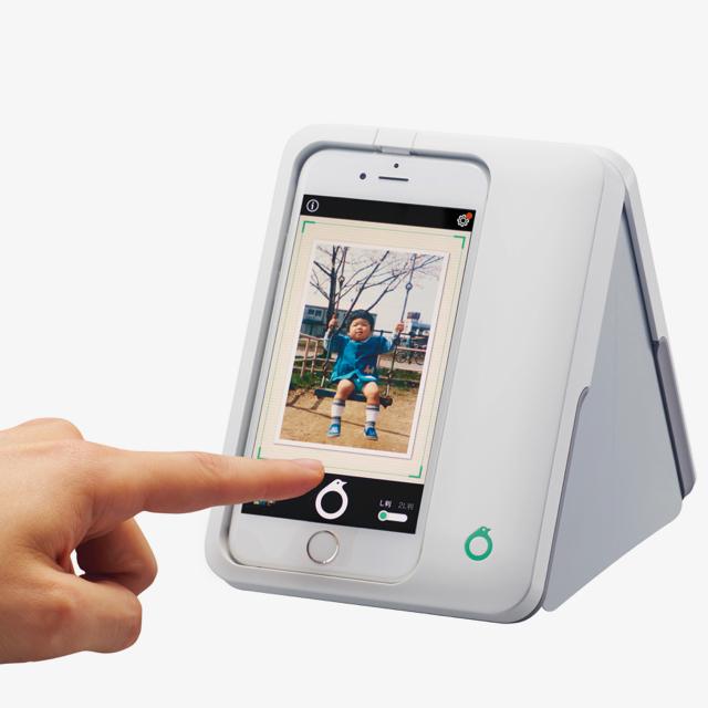 iPhoneで紙焼きの写真をカンタンにデジタル化できる『Omoidori(オモイドリ)』