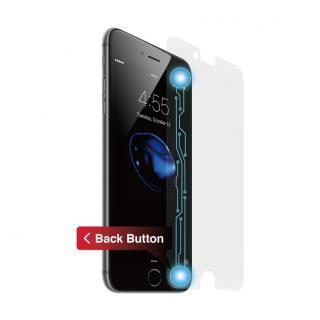 一発でiPhoneの「戻る」操作ができる『Halo Back』先行発売!