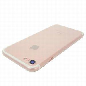 AppBankのうすいケース 0.45mm マットクリア for iPhone 7