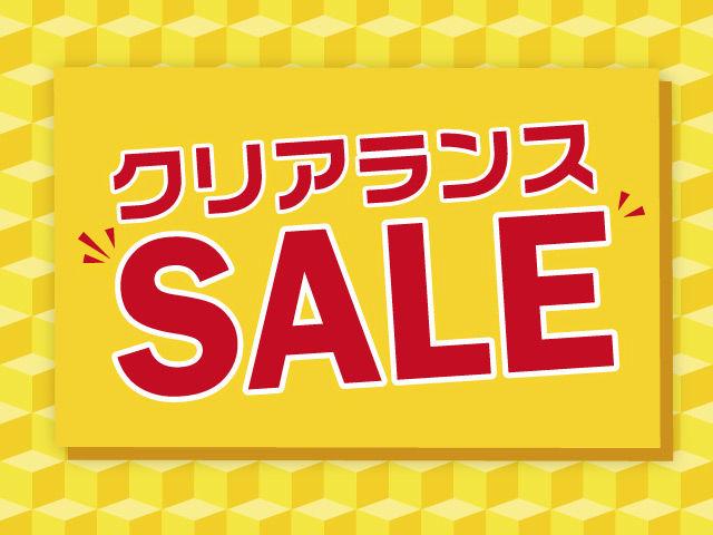 【店舗セール情報】最大40%オフのクリアランスセール開催。