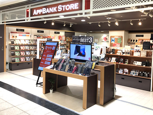 AppBank Store新宿サブナード