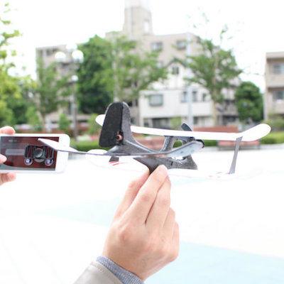飛行機型ドローン Moskito(モスキート)で実際に遊んでみた