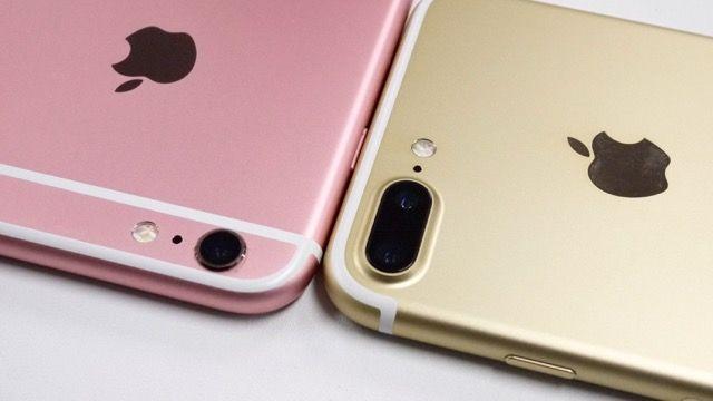iPhone 8の正式名称はiPhone Plus?
