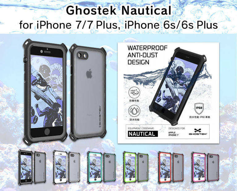 Ghostek Nautical