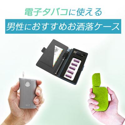 【IQOS/Ploom TECH/glo】電子タバコに使える男性におすすめお洒落ケース3選