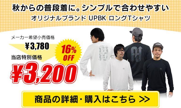 UPBK ロングTシャツ