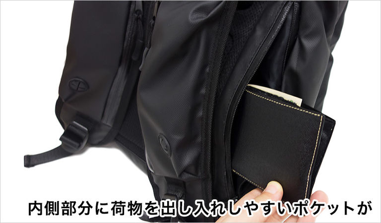内側には荷物を出し入れしやすいポケットが