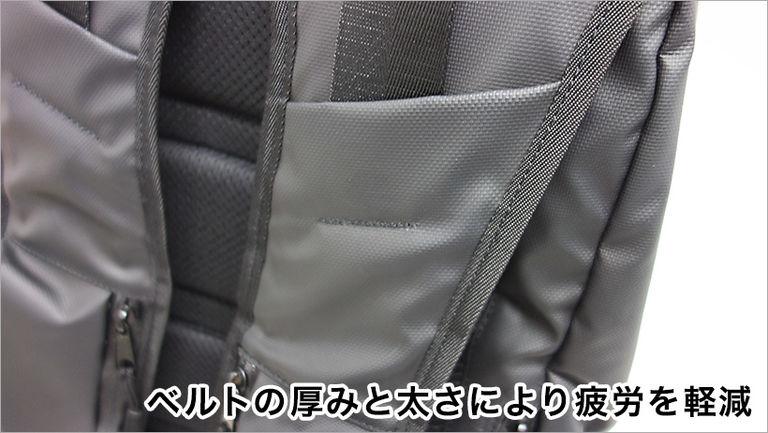 ベルトは厚みがあり太いため、長時間背負った際の疲労も軽減