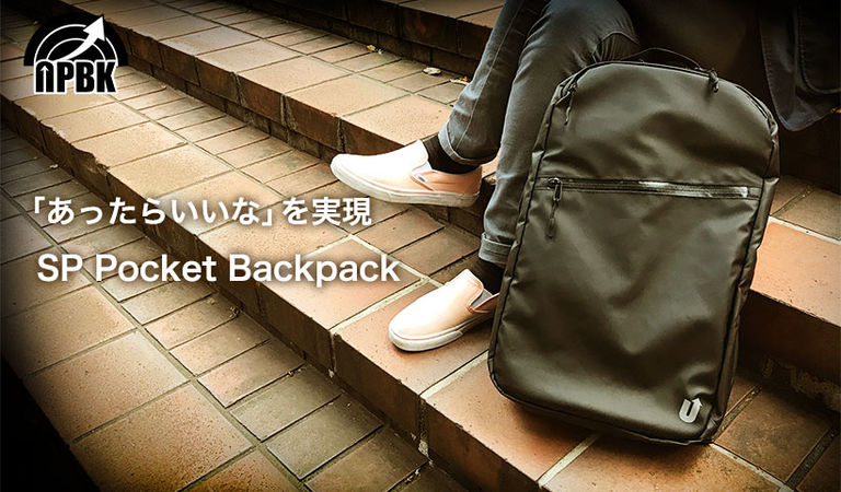 SP Pocket Backpack