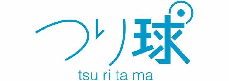 tsuritama_1