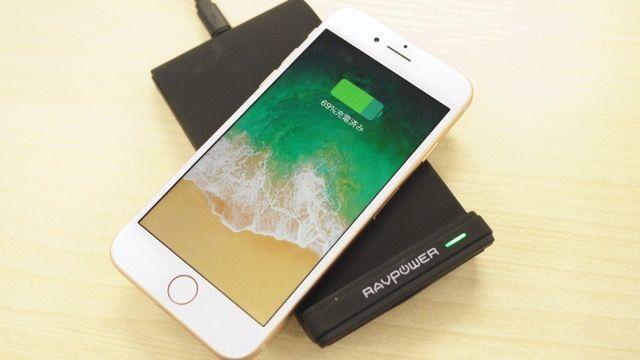iPhone X/8/8 Plus対応ワイヤレス充電器まとめ。おすすめのモデルとは?