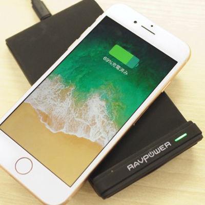 iPhone8/8 Plus対応ワイヤレス充電器まとめ。おすすめのモデルとは?
