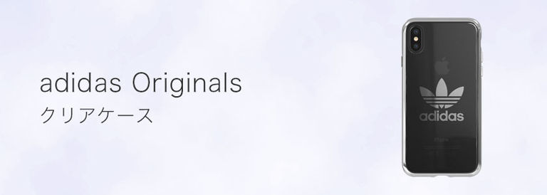 adidas Originals クリアケース
