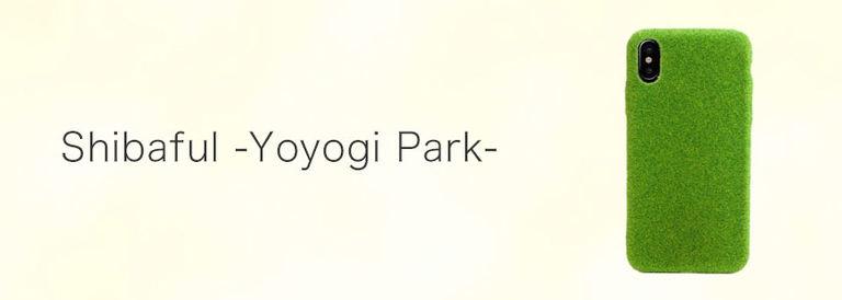 Shibaful -Yoyogi Park-