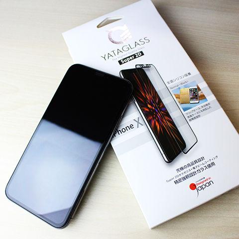 フルカバーなのに3,000円以下。iPhone Xのディスプレイを守る強靭な強化ガラスフィルム「YATAGLASS Super2D」
